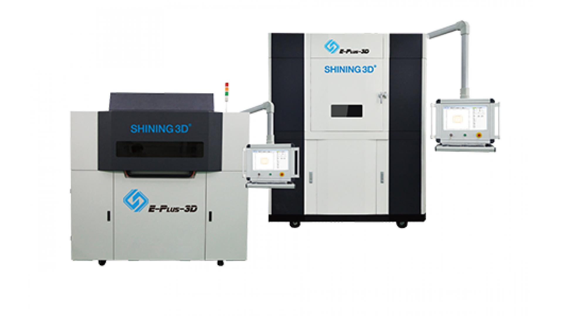 Промышленное 3D оборудование